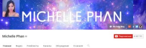 michelle-phan channel youtube