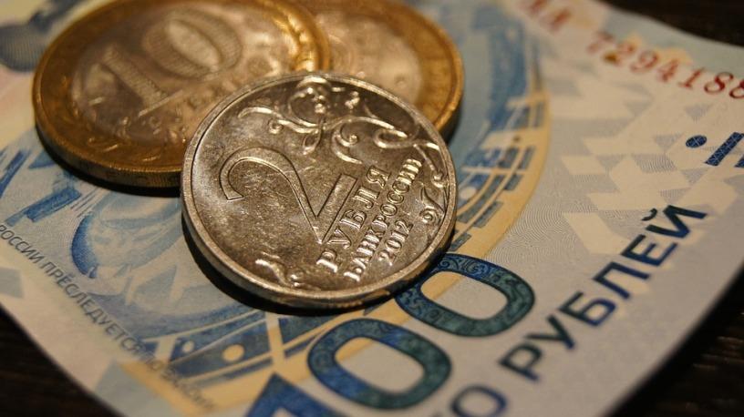 WebMoney Яндекс-деньги