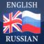 Переводчик с английского на русский фото
