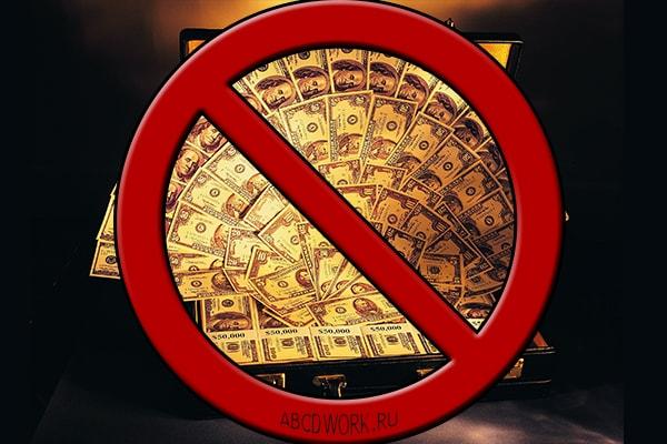 кейсы с реальными деньгами фото