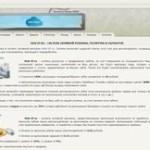 Работа на буксе web-ip фото