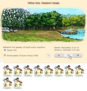 рубка леса инвестиционная игра