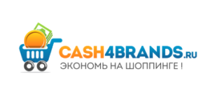 cash4brands возврат денег