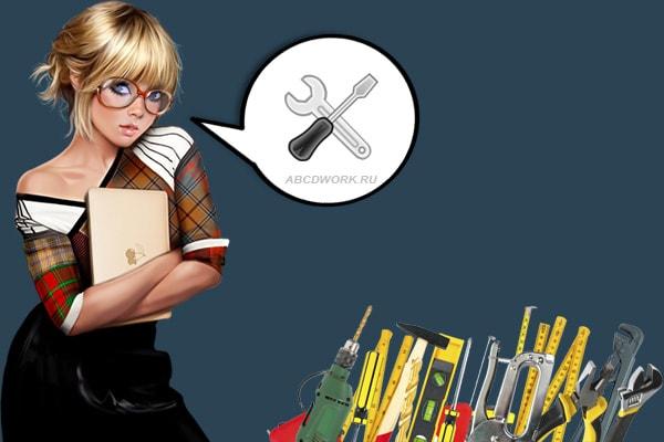 Девушка с арсеналом инструментов фото