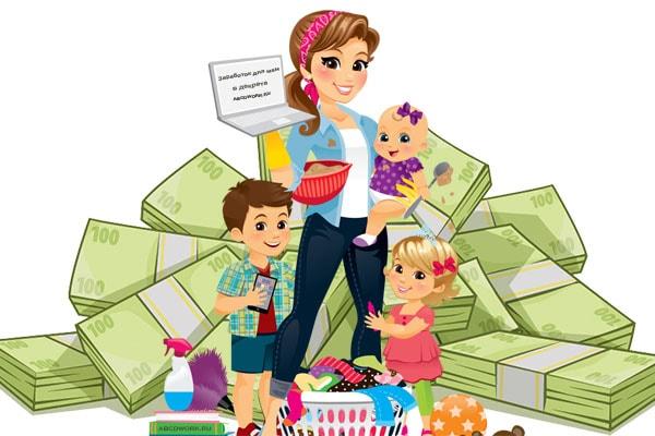 Фото мама с детьми и заработок в декрете