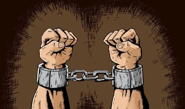 Торговля людьми - рабство