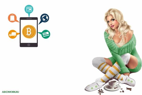 Приложения для заработка биткоинов картинка